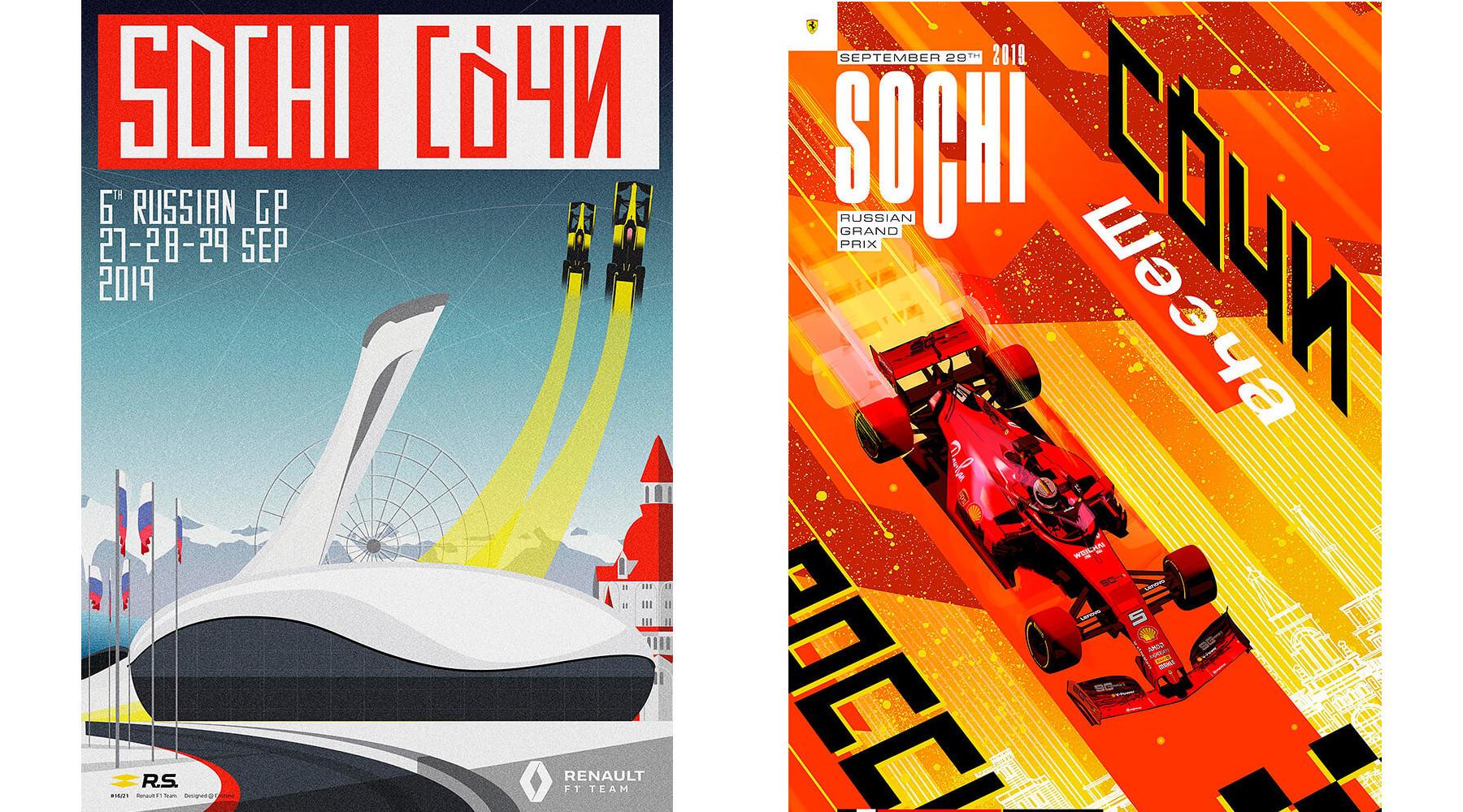 Постеры для Сочи от Renault и Ferrari