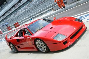 """Ferrari F40. """"Джоконда"""" на колесах ©Фото ЮГА.ру"""