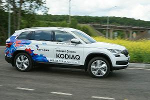 Тест-драйв Skoda Kodiaq ©Фото ЮГА.ру