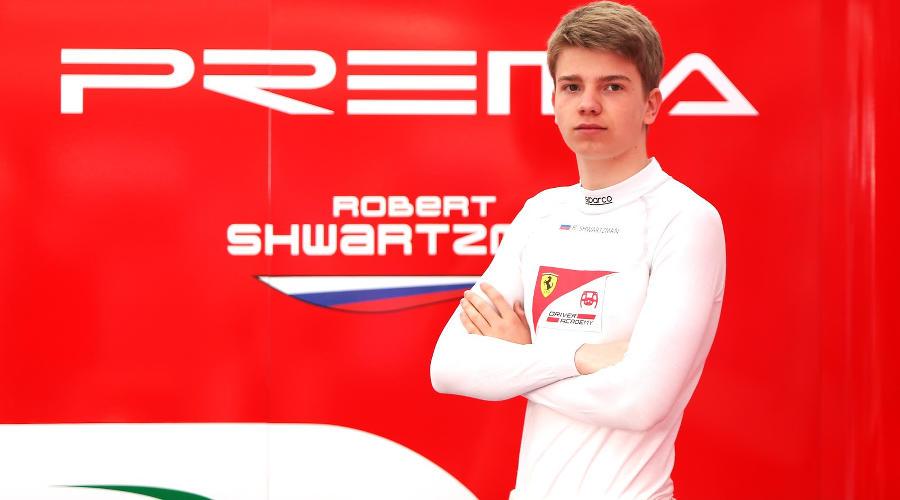Роберт Шварцман ©Фото пресс-службы SMP Racing