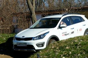 Kia Rio X-Line ©Фото Евгения Мельченко, Юга.ру