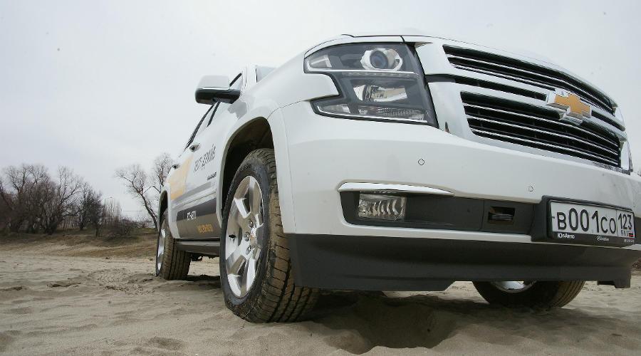 Chevrolet Tahoe. Большой привет с берегов США ©Фото ЮГА.ру
