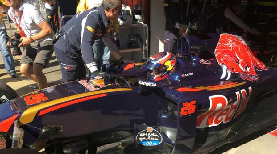 Даниил Квят подробно рассказал о ситуации с Red Bull Racing (фото: Алексей Попов) ©Фото ЮГА.ру
