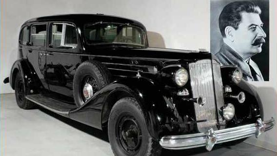 Подарок Франклина Рузвельта Сталину. Packard Twelve