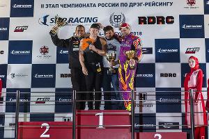 Второй этап чемпионата России по дрэг-рейсингу в Грозном ©Фото Евгения Мельченко, Юга.ру