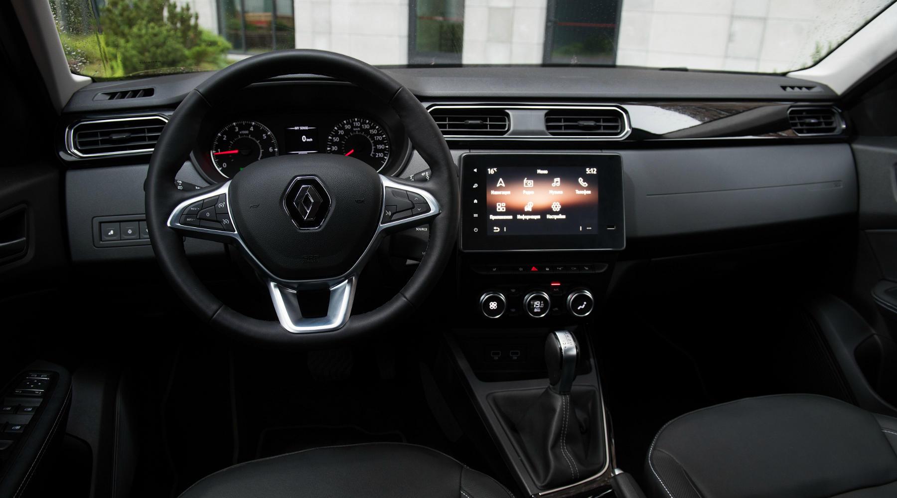 Салон Renault Arkana