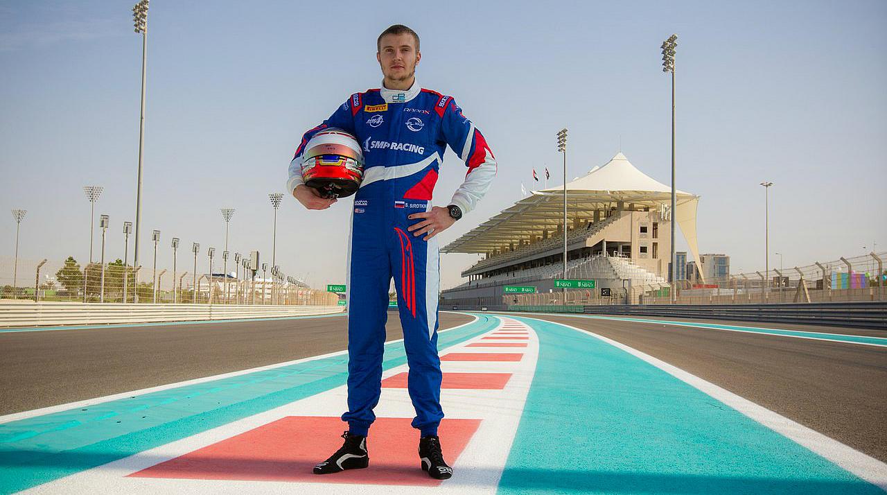 Сергей Сироткин — бронзовый призер серии GP2
