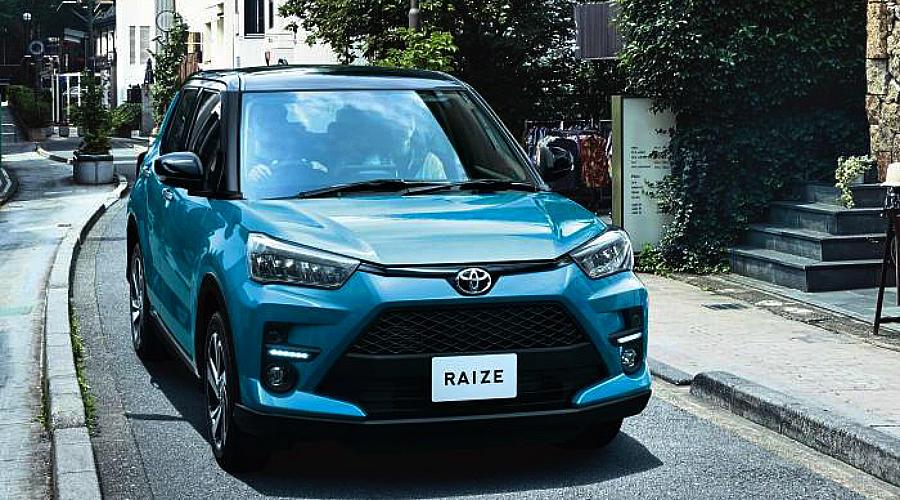 Кроссовер Raize ©Фото Toyota