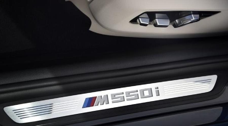 BMW представил новую версию «пятерки» M Performance ©Фото ЮГА.ру