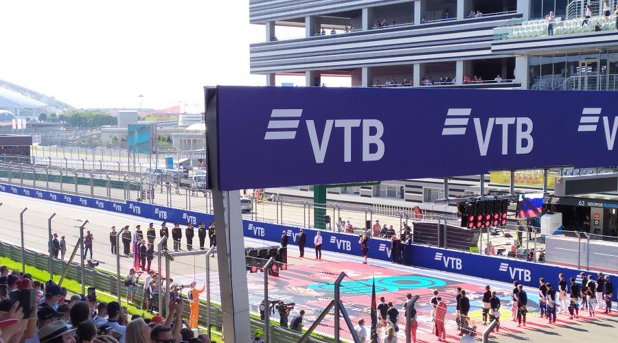 Гран-при «Формулы-1» в Сочи ©Фото ЮГА.ру