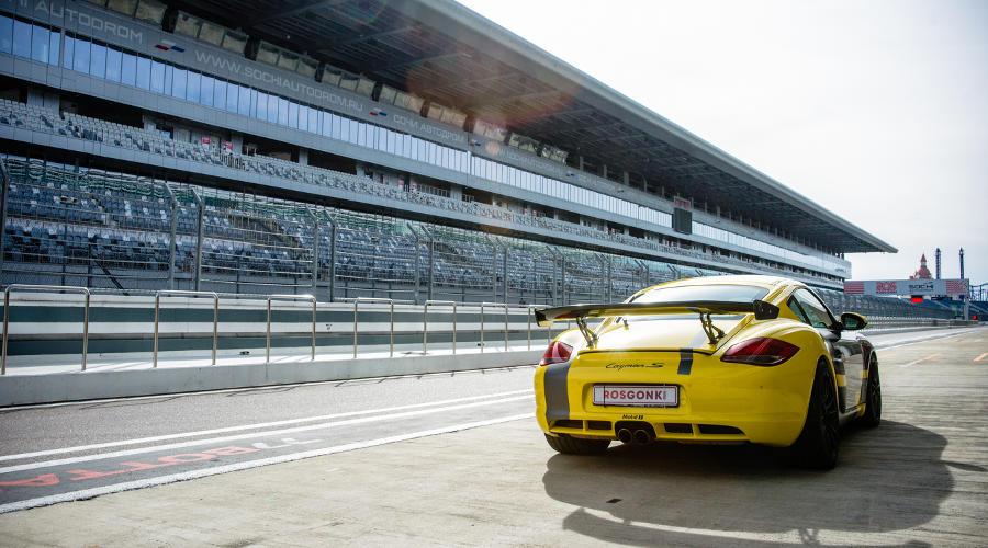 Porsche Cayman S. «Сочи Автодром» ©Фото Евгения Мельченко, Юга.ру
