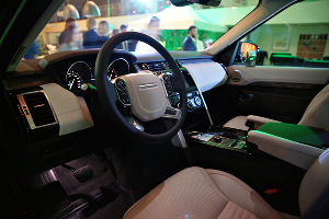 Новое поколение Land Rover Discovery ©Фото ЮГА.ру