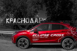 Новый кроссовер Mitsubishi Eclipse Cross ©Фото Евгения Мельченко, Юга.ру