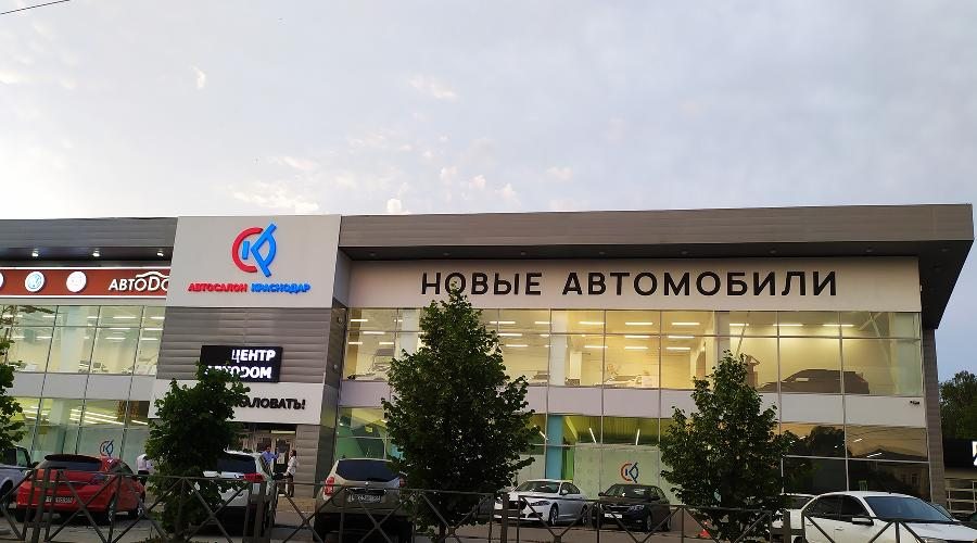 ©Фото Евгения Мельченко, Юга.ру