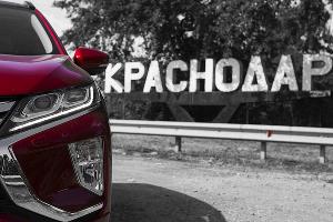 Новый Mitsubishi Eclipse Cross ©Фото Евгения Мельченко, Юга.ру