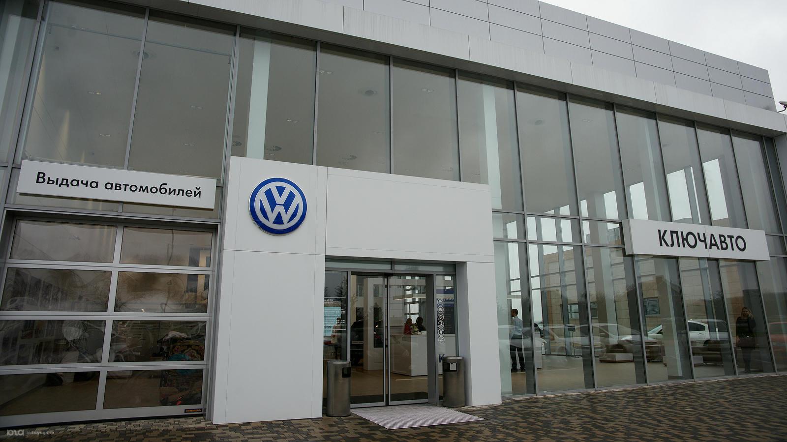 """Открытие нового ДЦ """"Volkswagen КЛЮЧАВТО Аэропорт"""""""