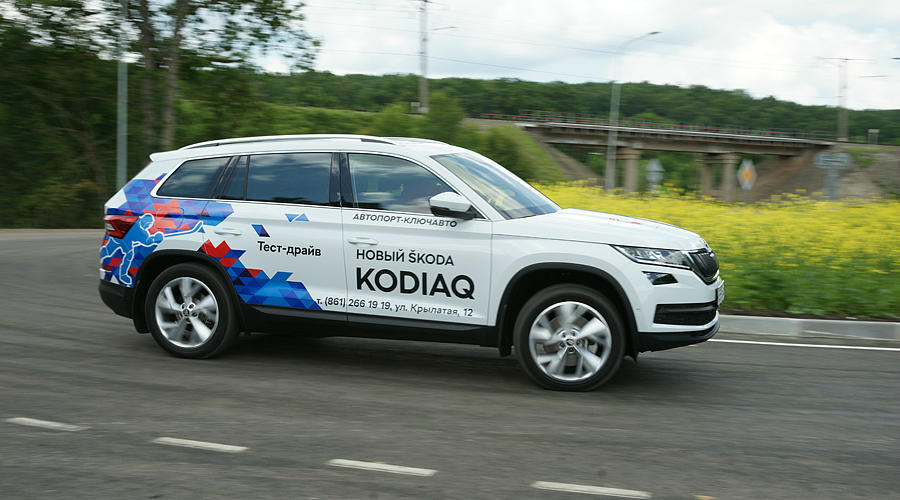 Skoda Kodiaq ©Фото Евгения Мельченко, Юга.ру