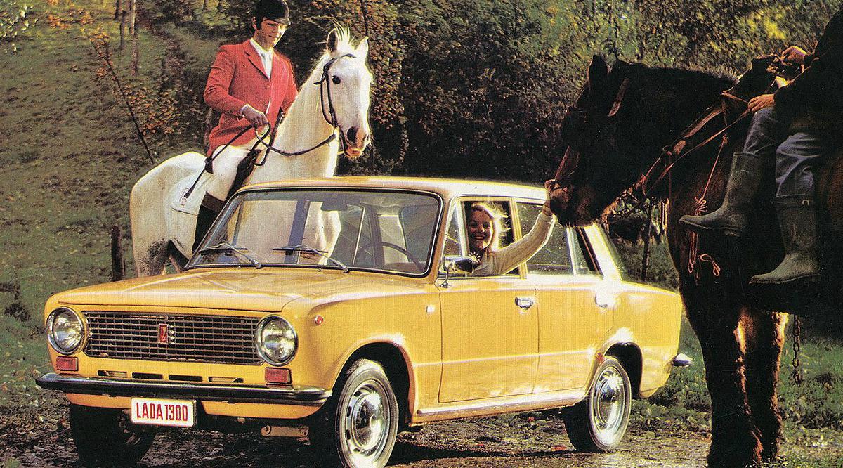 На иностранные рынки машины шли с индексами 1200 и 1300. Согласно объему мотора