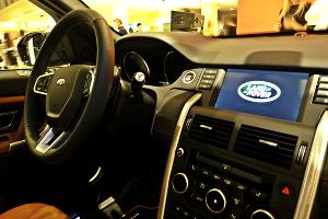 Стартовали продажи Land Rover Discovery Sport ©Фото ЮГА.ру