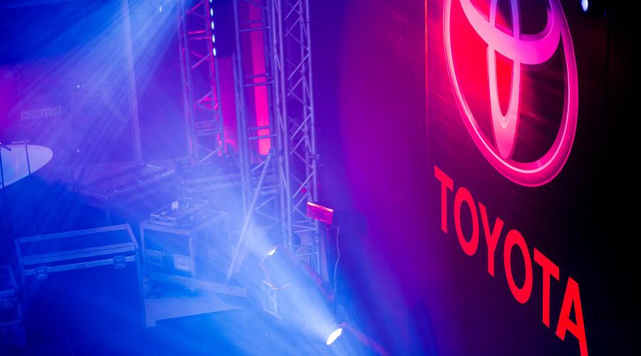 Автоцентр Toyota ©Фото КЛЮЧАВТО