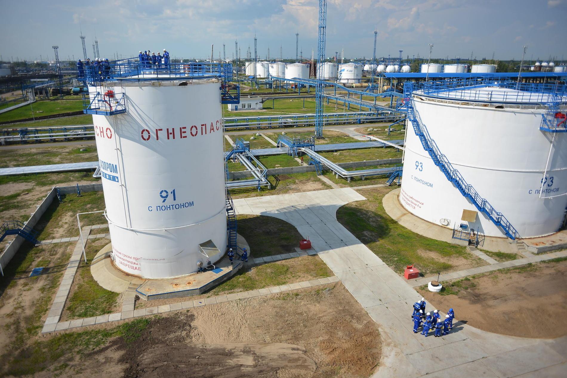 «Газпромнефть-ОНПЗ»