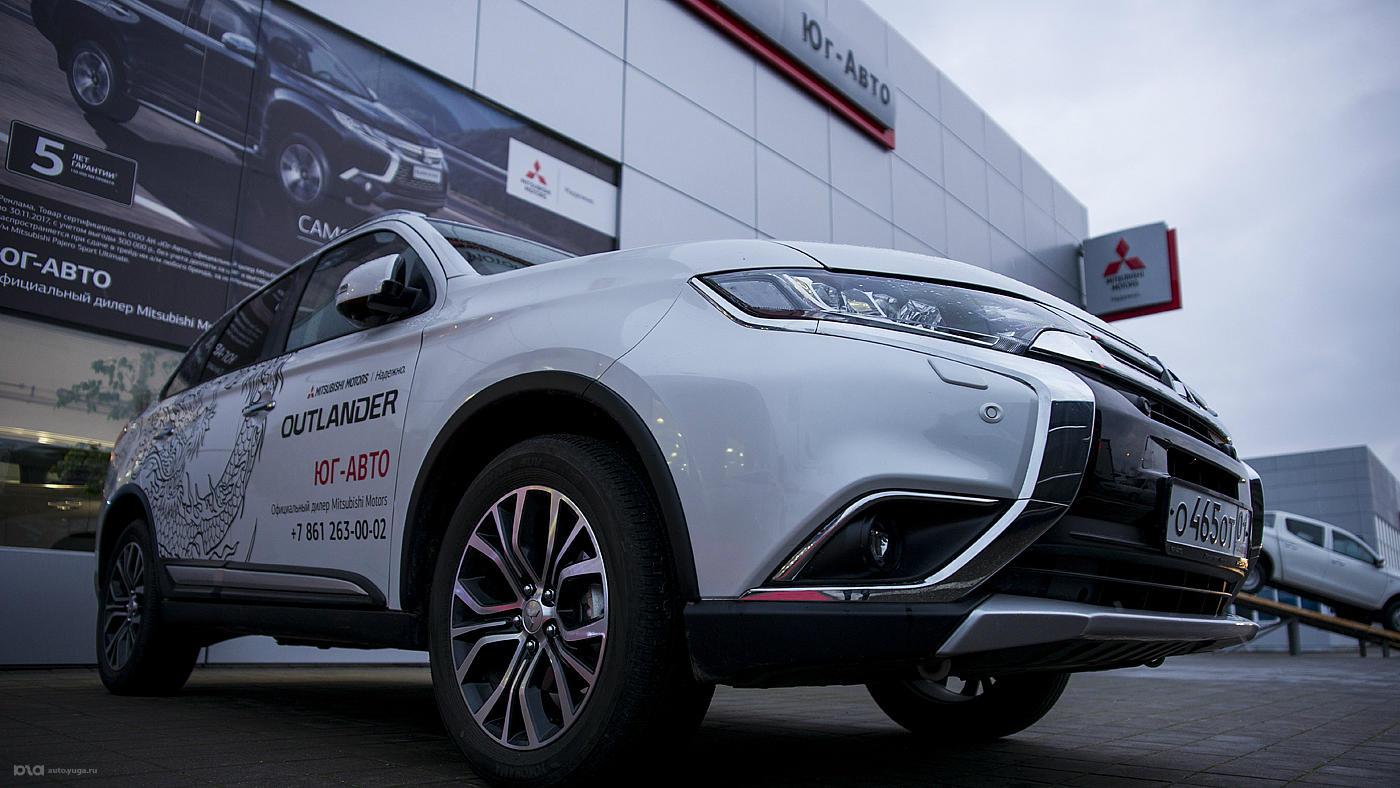 Открытие нового дилерского центра Mitsubishi от «Юг-Авто»