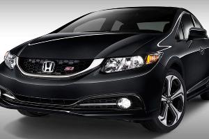 Honda Civic Si ©Фото ЮГА.ру