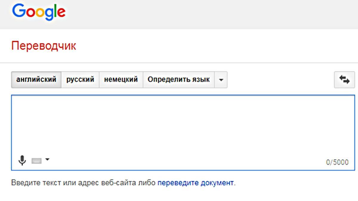 Перевод с английского на русский с картинки онлайн