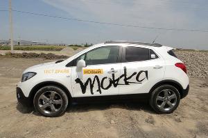 """Новый аромат. Opel Mokka на """"дизеле"""" ©Фото ЮГА.ру"""