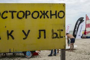 Фестиваль Air Kings 2018 ©Фото Евгения Мельченко, Юга.ру