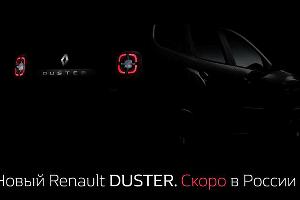 ©Фото Renault