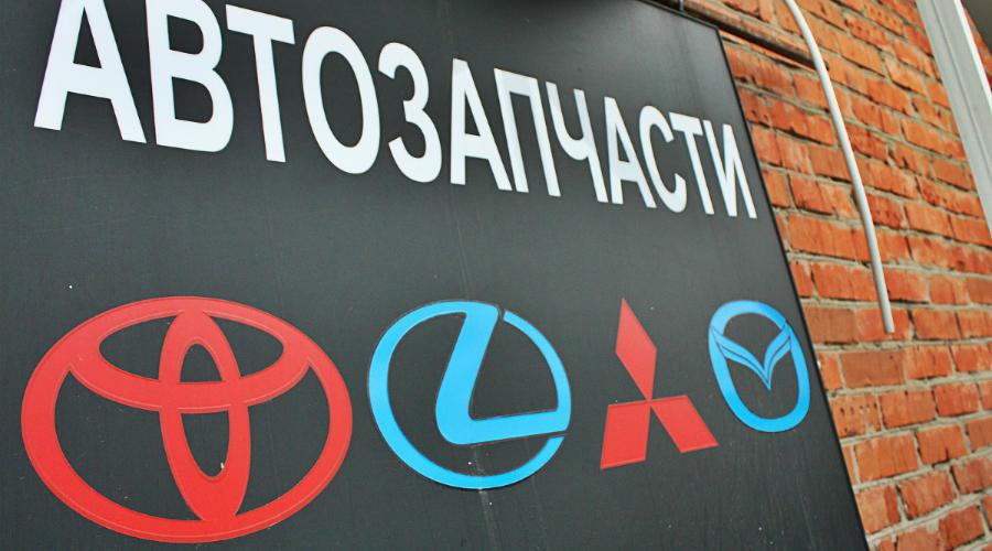 """Автосервис TOYOTA"". Особенности выбора достойного сервиса ©Фото ЮГА.ру"