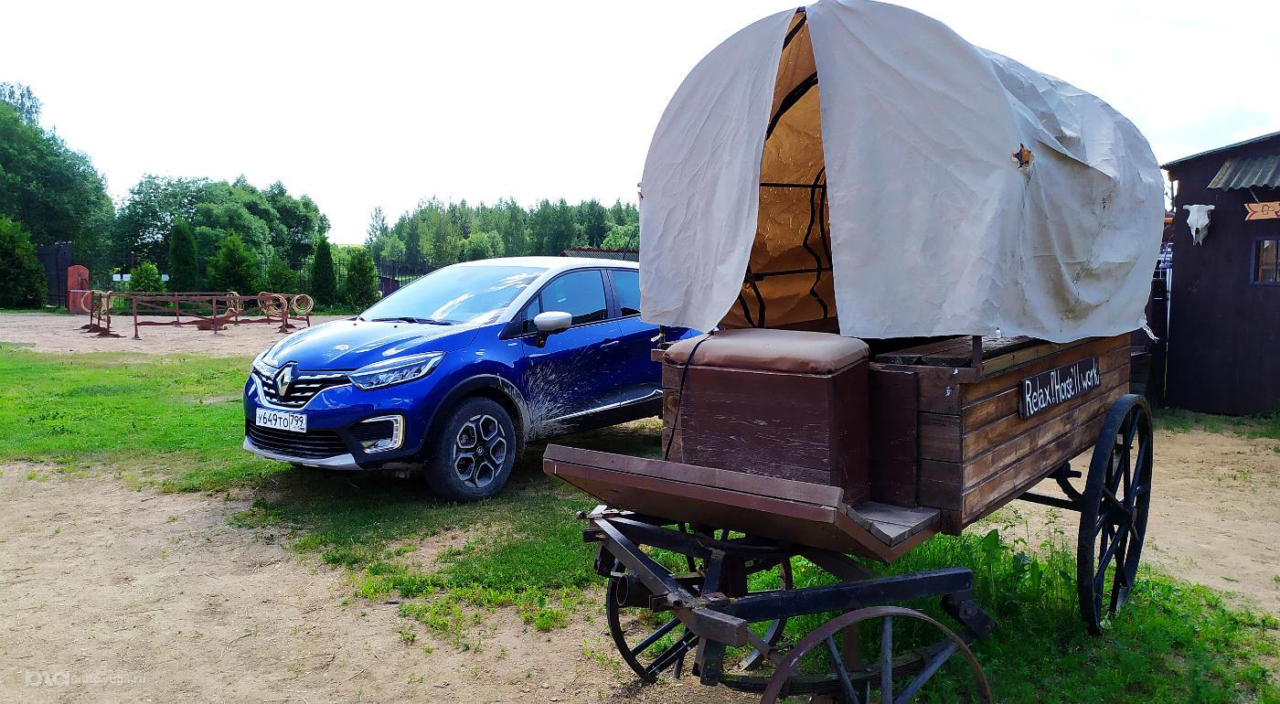 Новое поколение Renault Kaptur
